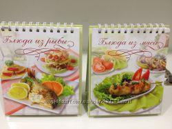 Книги набор  Блюда из рыбы  Блюда из мяса