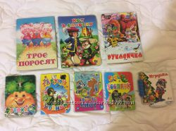 Новые книжечки для малышей