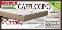 Супер Акция -50 Матрас Капучино на Pocket Spring с кокосом