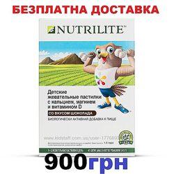 Детские жевательные пастилки c кальцием, магнием и витамином D
