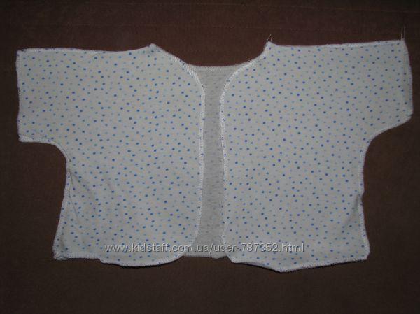 Две новенькие распашонки с коротким рукавом для новорожденного
