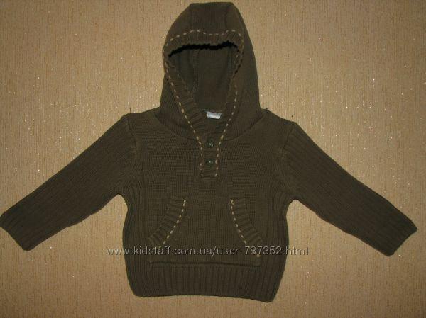Пуловер С Капюшоном Мужской Доставка