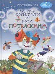 ТРИЗ - Уникальные книги для развития креативного мышления у детей 6-13 лет