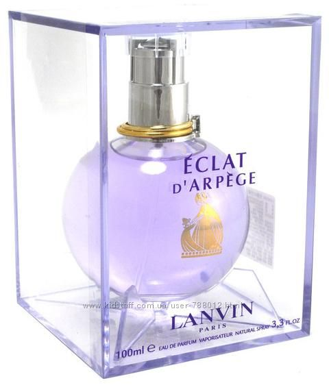 Lanvin Eclat dArpege. Оригинал. Хорошая Цена