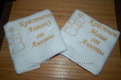 Полотенца с именной вышивкой для крёстных родителей