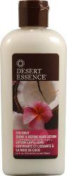Desert Essence Лосьон для блеска волос с маслом кокоса 190 ml.