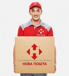 доставка и отправка посылок Крым-Украина, Украина-Крым