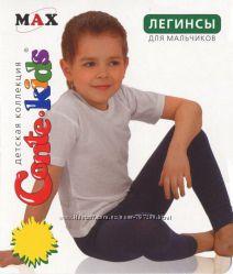 Conte леггинсы, лосины детские девочка, мальчик Мах, махровые