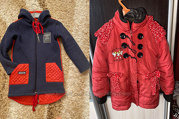 Осенняя куртка для девочки, весенняя, демисезонная, пальто