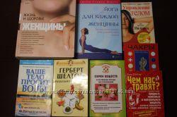 Книги о здоровье и красоте