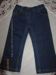 джинсы LUPILU