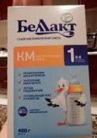 Кисломолочная смесь детское питание Беллакт КМ-1 КМ-2 КМ-3 КМ 1 КМ 2 КМ 3