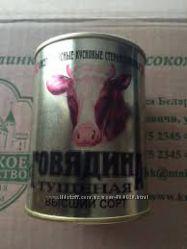 Тушенка Говядина тушеная высший сорт Беларусь