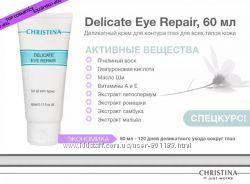 Деликатный крем для контура глаз для всех типов кожи