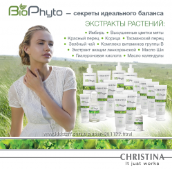 BioPhyto Zaatar Cream