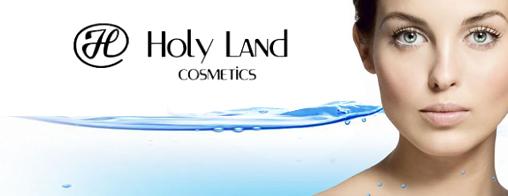 косметика  Holy Land