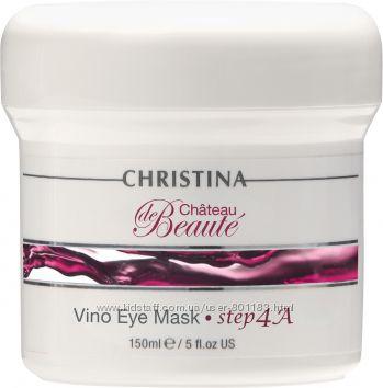 Маска для кожи вокруг глаз Chateau de Beaute Vino Eye Mask
