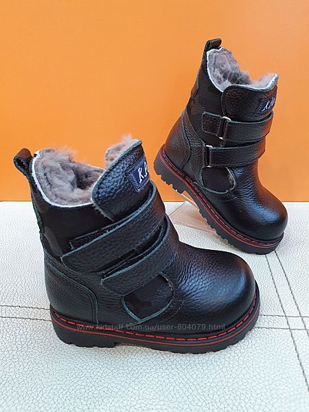 Кожаные зимние ботинки K. Pafi 21-25р 535
