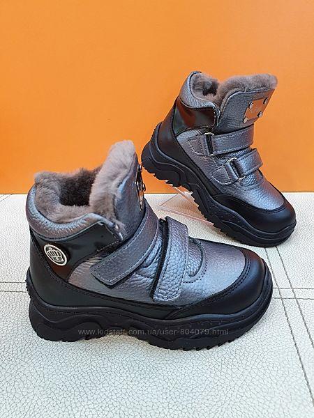Кожаные зимние ботинки K. Pafi 62-4