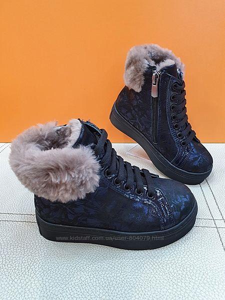 Кожаные зимние ботинки K. Pafi 26-30р 34-128