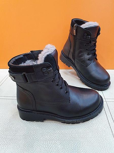 Кожаные зимние ботинки Panda 31-36р 590
