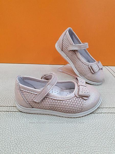Кожаные туфли Bayrak 21-25р 3010