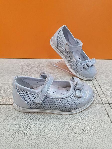 Кожаные туфли Bayrak 21-25р 3017