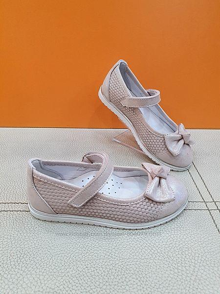 Кожаные туфли Bayrak 26-30р 3020