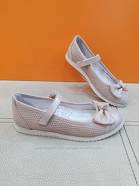 Кожаные туфли Bayrak 31-36р 3030