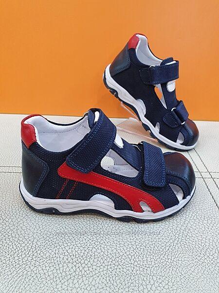 Кожаные сандалии Pinky 26-30р 524-P