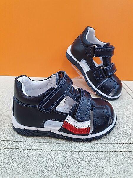 Кожаные сандалии Pinky 21-25р 340-B