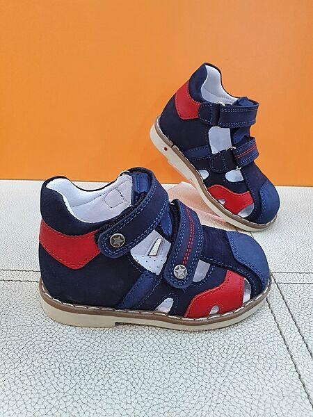 Кожаные сандалии Pinky 21-25р Ортопед 688-B