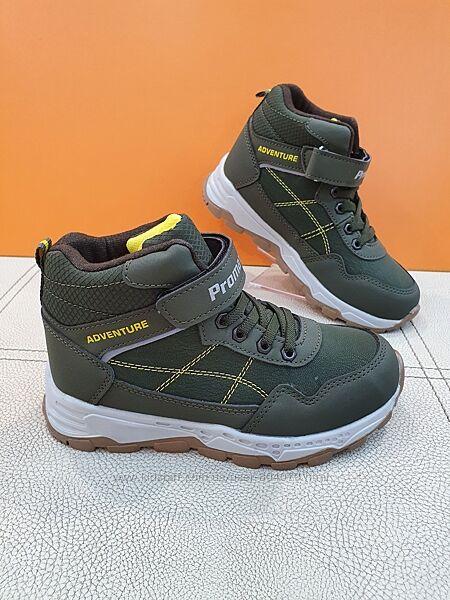 Демисезонные ботинки Promax 26-35р 1725-04