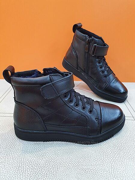 Кожаные зимние ботинки KangFu 31-36р T596