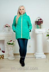 Шикарная курточка демисезон женская