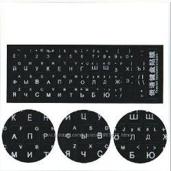 Наклейки на клавиатуру   РусАнгл в наличии