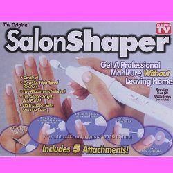 Маникюрный набор Salon Shaper