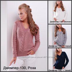 Джемпер свитер вязаный 44-50 Качество Выбор