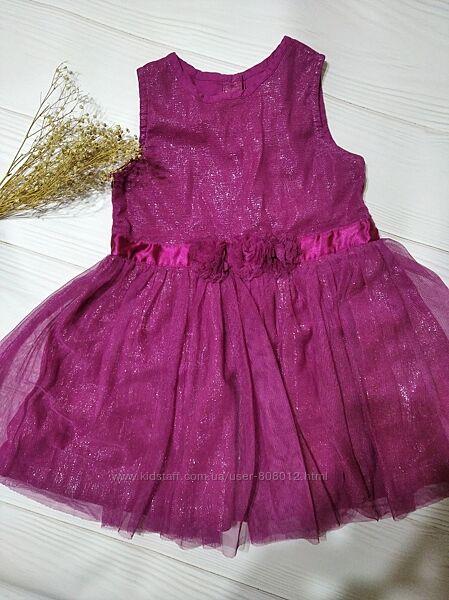 Очень красивое нарядное платье для девочки