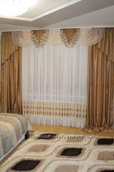 Готовые шторы с ламбрекеном 231