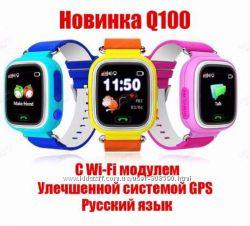 Детские gps часы сенсорные Smart baby watch Q100