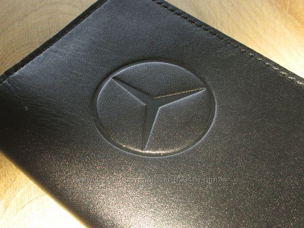 Кожаная Обложка на автодокументы Mercedes-Benz