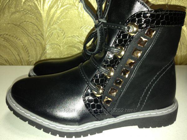 Новые осенние ботинки р. 31 - 18, 5 см