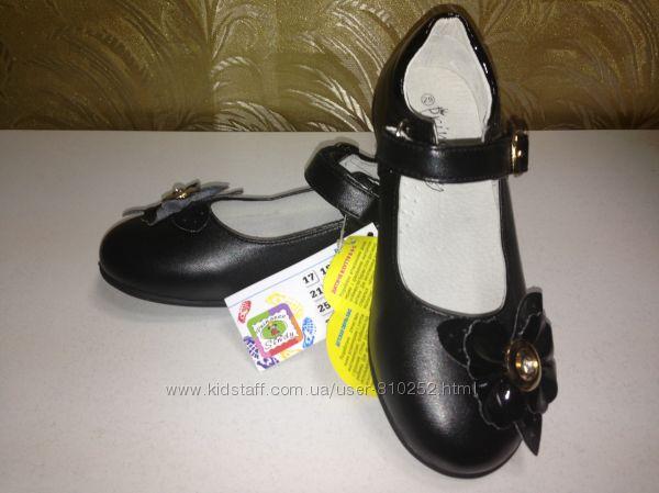 Новые туфли B&G р. 26 - 16, 3см, р. 28 - 17, 8см