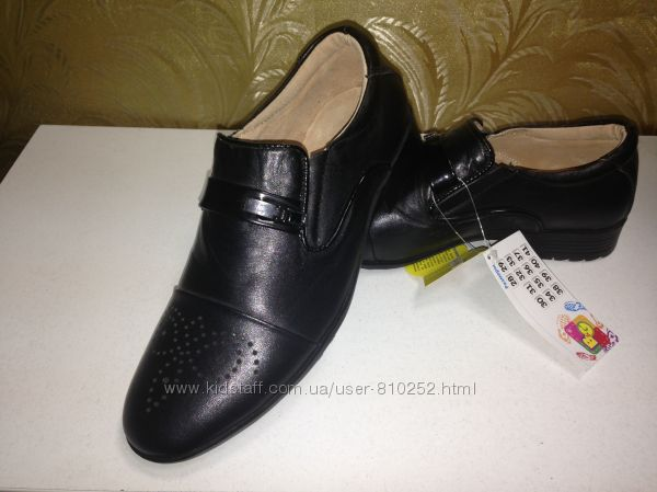 Новые кожаные туфли B&G р. 33 -21, 5см, р. 38 - 24см