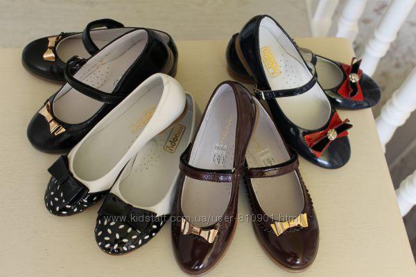 Туфли отменного качества и безупречного вкуса , 36 р-р