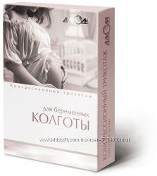 Компрессионные колготы для беременных Алком 7022