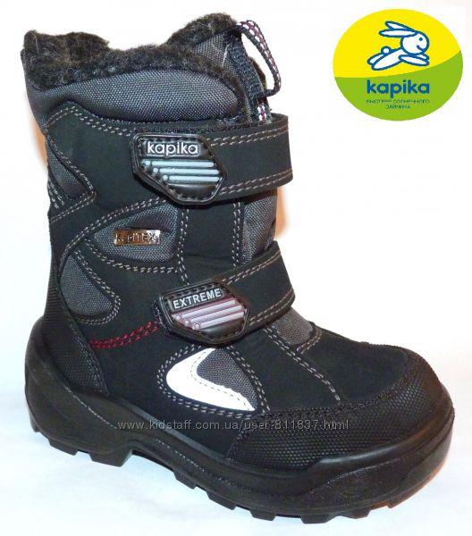 Капика детская зимняя обувь