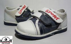 Туфли для малыша ТМ Calorie. Арт. ZH920-14B