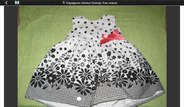 Нарядное платье George. Как новое.